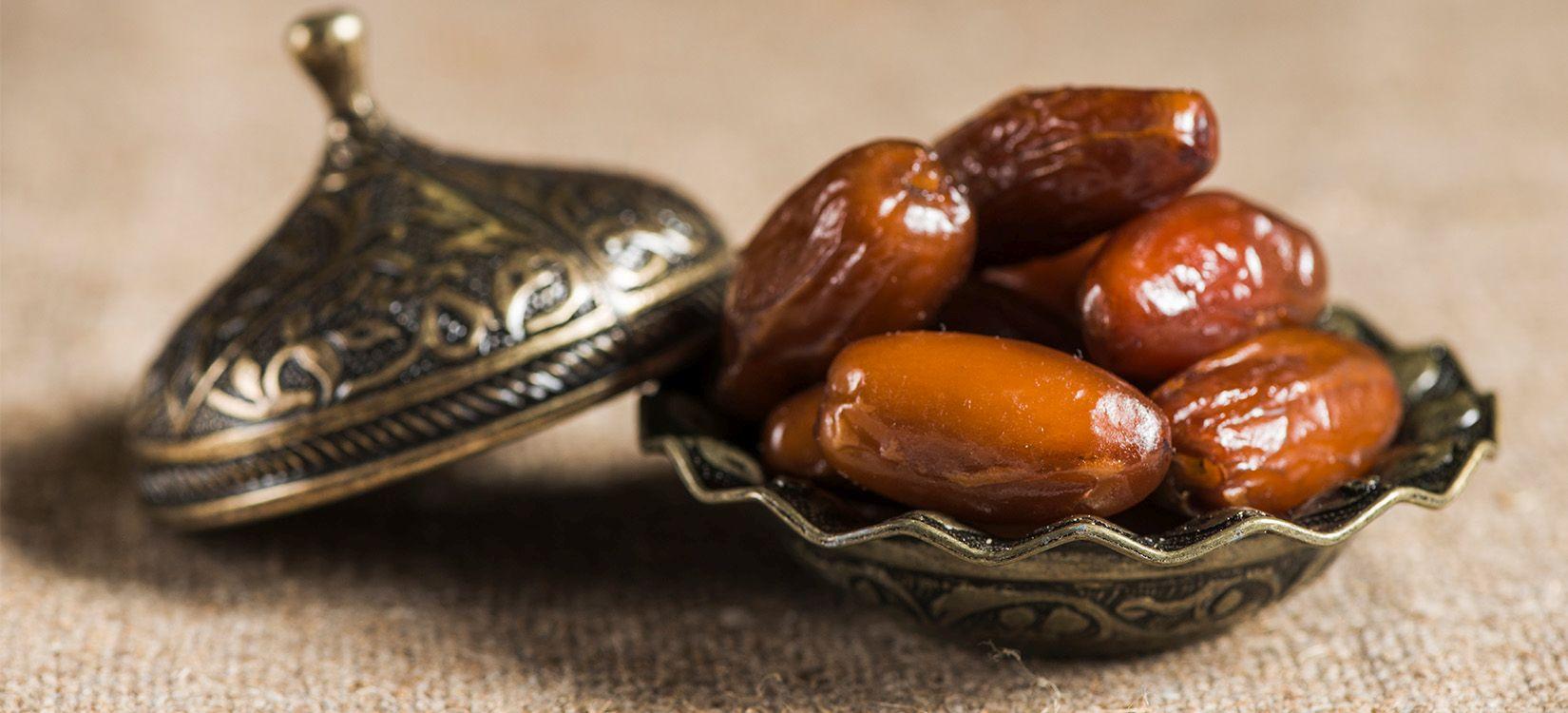 Ramazan Dova Molitva Iftar