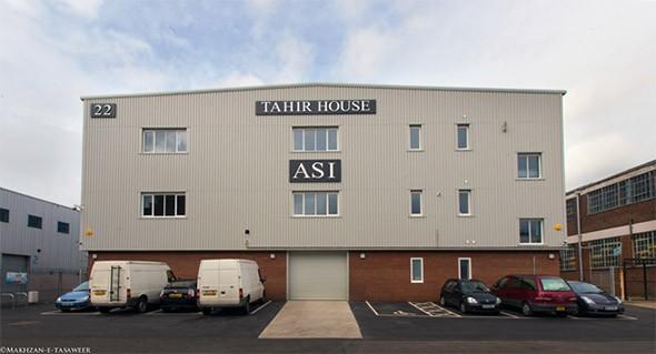 Tahir-House-8