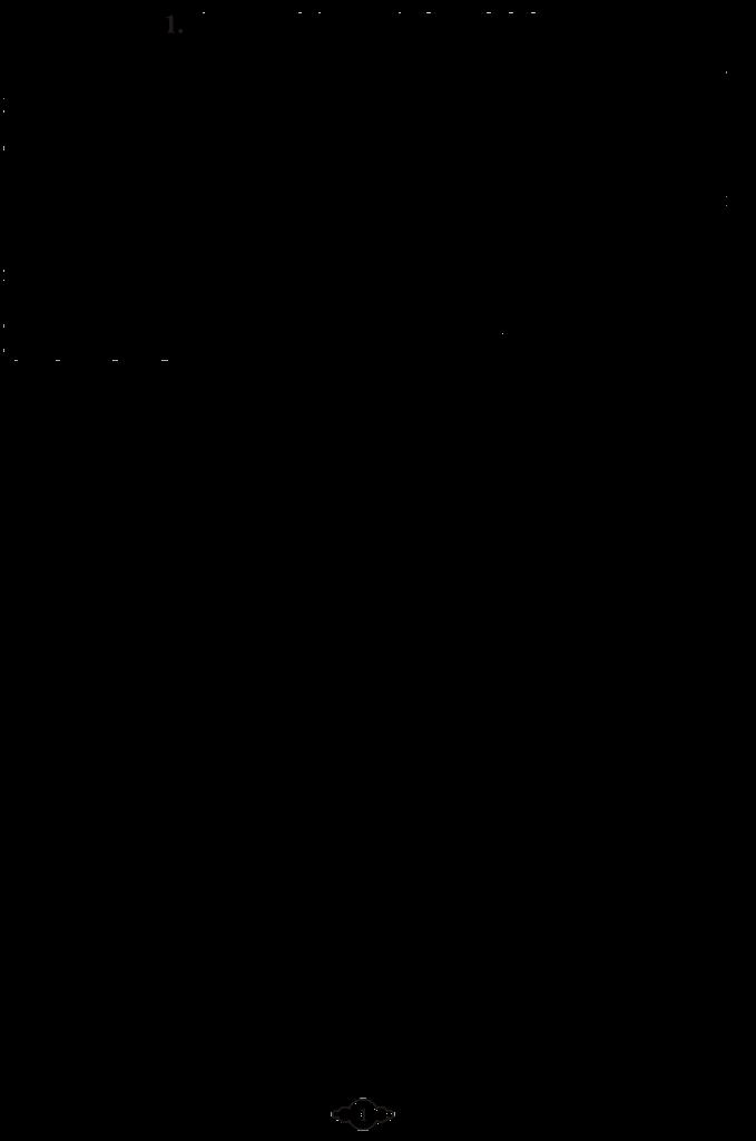 Ал-Фатиха-KY-1