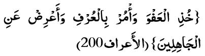 Ал Аърааф 200