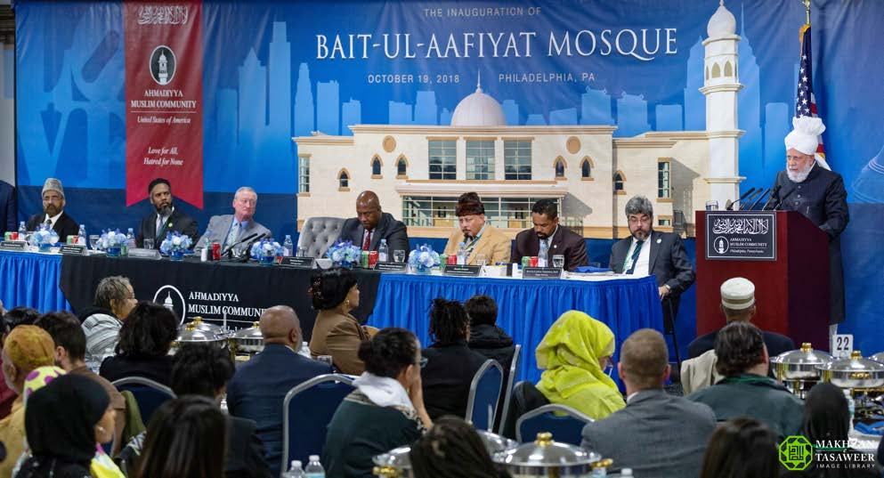 Ислам мусулман мечит