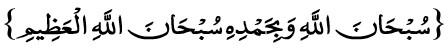 Хадис Мухаммад Ислам