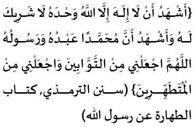 Ислам Мухаммад дин