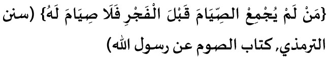орозо ниет хадис рамазан