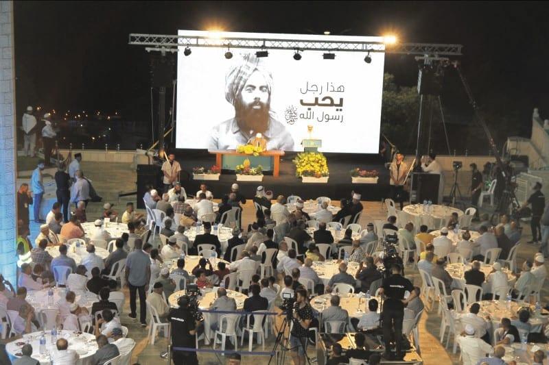 Ислам Ахмадия Кабабир Хайфа мусулман ыйман чогулуш диний