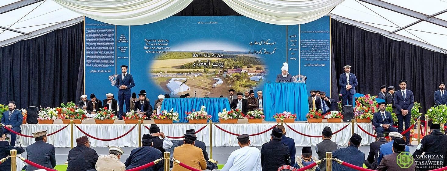 Ислам ыйман дин Мухаммад Пайгамбар хадис мечит азан жума кутба
