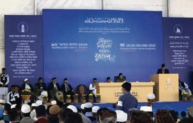 мечит ыйман Ислам дин Намаз Куран орозо Мусулман Момун Бангладеш жыйын чогулуш