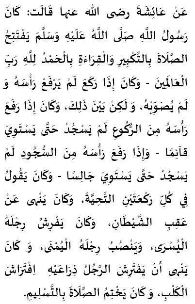 Modlitwa zgodnie z przykładem Proroka Muhammada