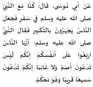 Wspominanie Allaha powinno być umiarkowane