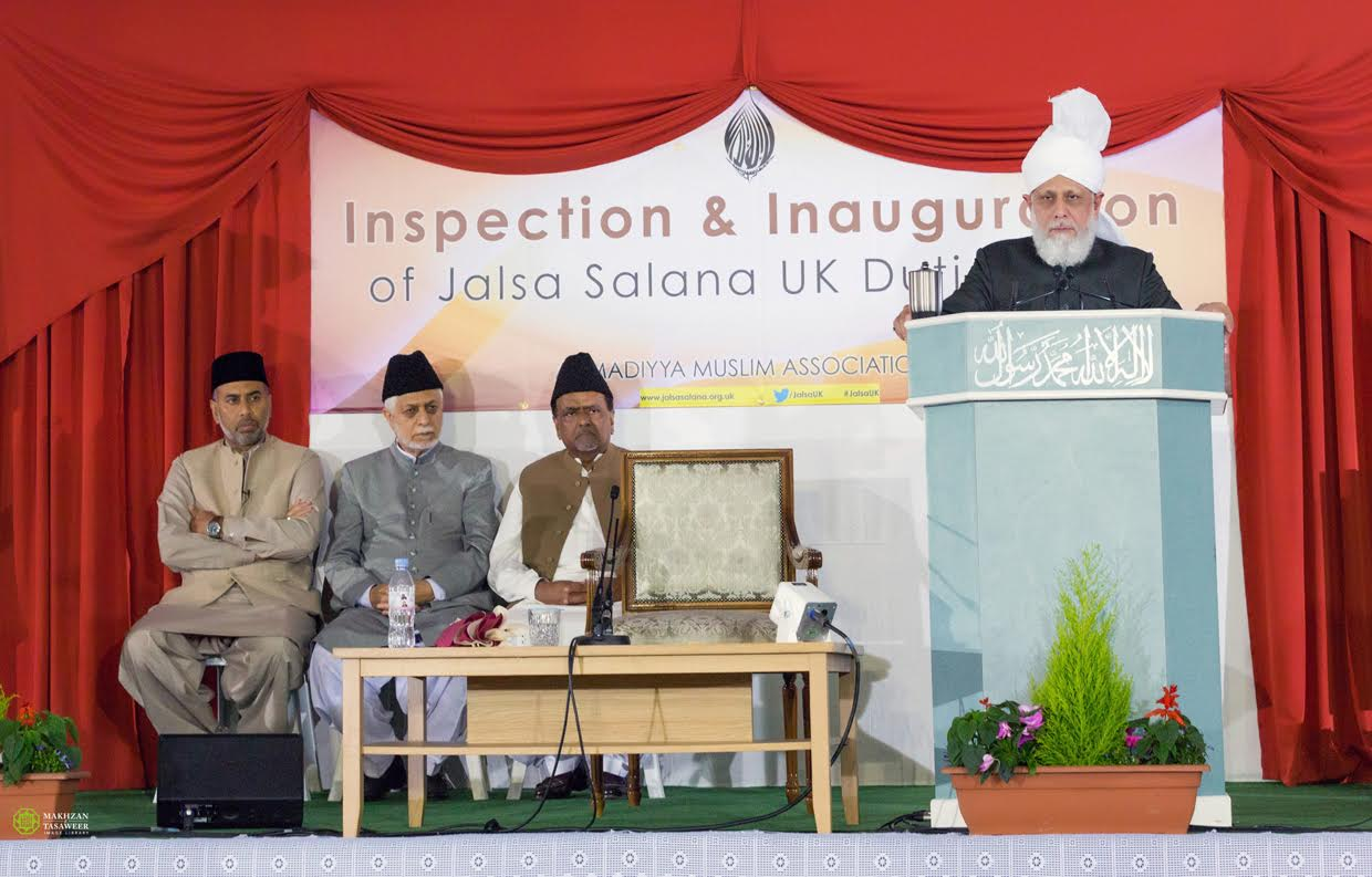 2015-08-16-Jalsa-UK-Inspection-002