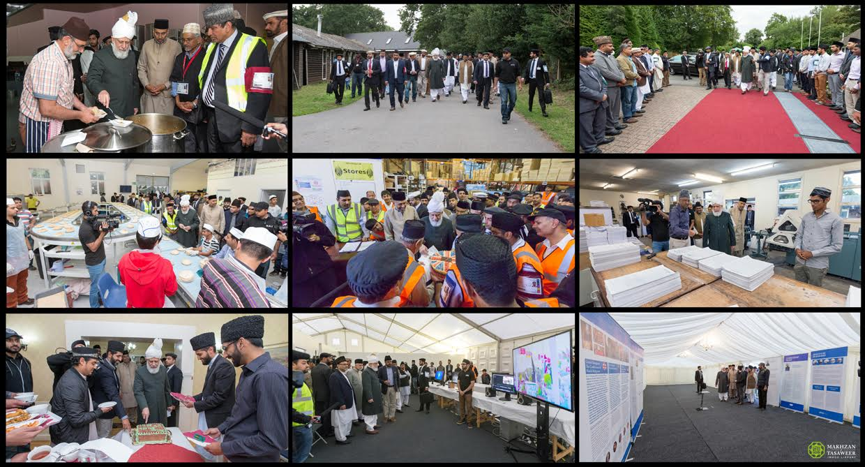 2015-08-16-Jalsa-UK-Inspection-003