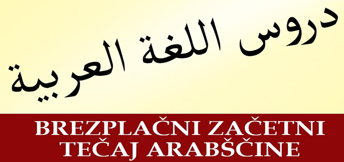 Tečaj arabščine arabsko