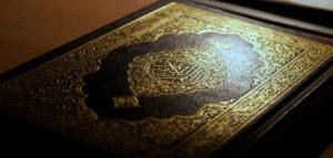 Islamska dilema