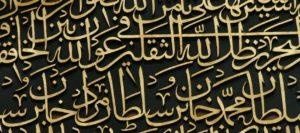 tečaj arabščine