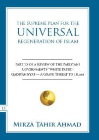 The Supreme Plan for the Universal Regeneration of Islam